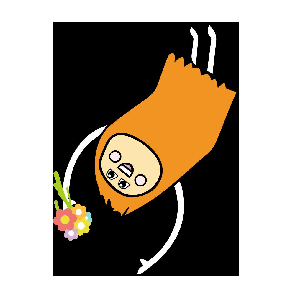 Woogui Flores